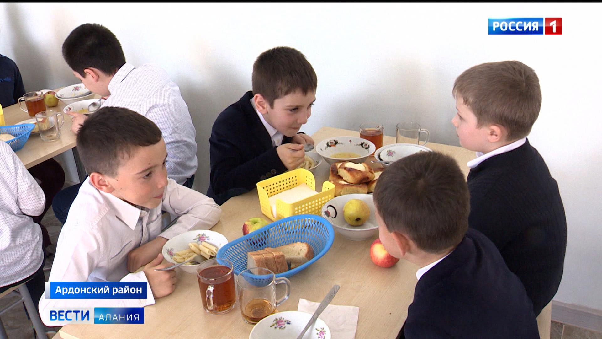 Активисты ОНФ проверили качество питания в школах Ардонского района