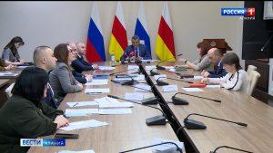На заседании Проектного офиса обсудили реализацию программы «Кластер свободной торговли и логистики»