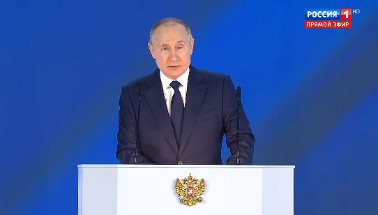 Владимир Путин анонсировал новые меры поддержки семей с детьми и будущих мам
