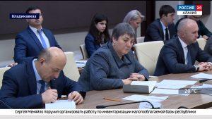 Вести. Россия 24