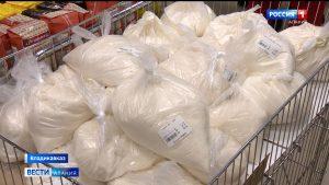 В Северной Осетии не поднимутся цены на сахар и подсолнечное масло — Минэкономразвития