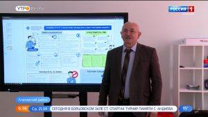 В Алагирском районе стартовали семинары по обучению наблюдателей к Единому дню голосования