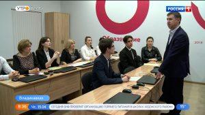 Студенты ВТЭТ — победители всероссийского конкурса «Интеграция»
