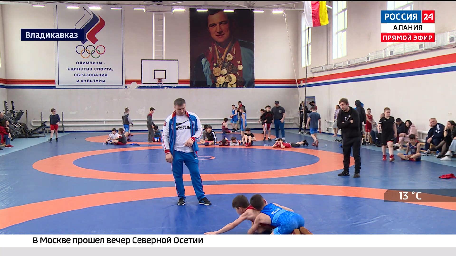 Во Владикавказе проходит турнир по вольной борьбе памяти Сослана Андиева