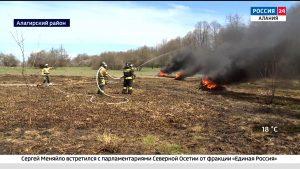 В ходе учений сотрудники МЧС локализовали условный пожар в Алагирском районе