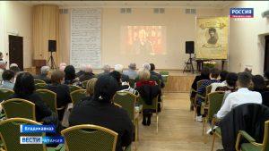 В Национальной научной библиотеке прошел вечер памяти писателя и этнографа Сослана Темирханова