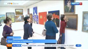 В Национальном музее Калмыкии открылась выставка «Осетинский колорит»