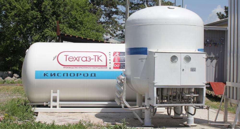В Южную Осетию доставили станцию для выработки медицинского кислорода