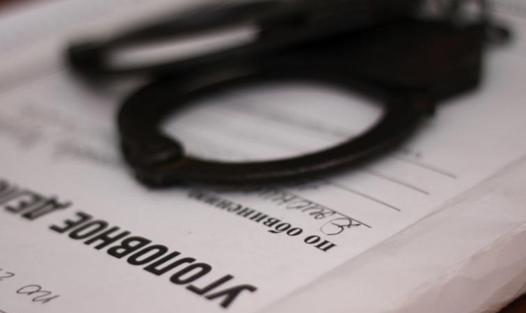 Экс-полицейского во Владикавказе будут судить за незаконный оборот наркотиков