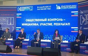 В Северной Осетии к выборам в сентябре подготовят более 1 тыс. наблюдателей