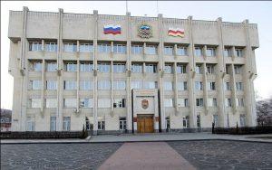 Нового главу АМС Владикавказа выберут после 17 июня