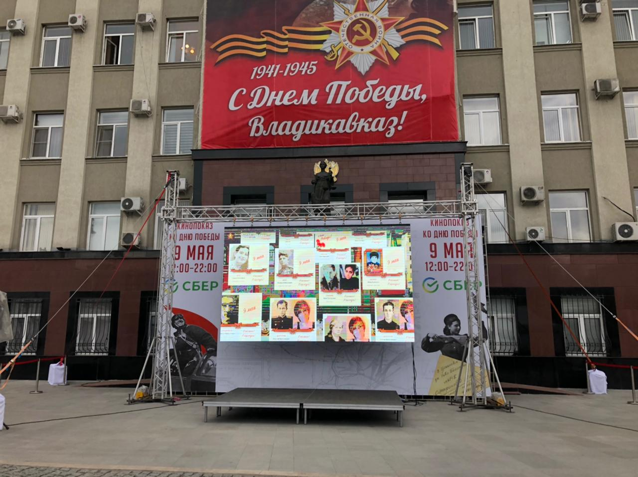 Около 5 тысяч фронтовиков Северной Осетии «прошли» в виртуальном «Бессмерном полку»