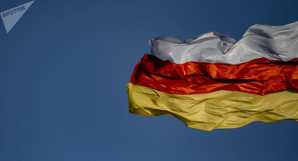 Южная Осетия отмечает 29-ю годовщину провозглашения независимости