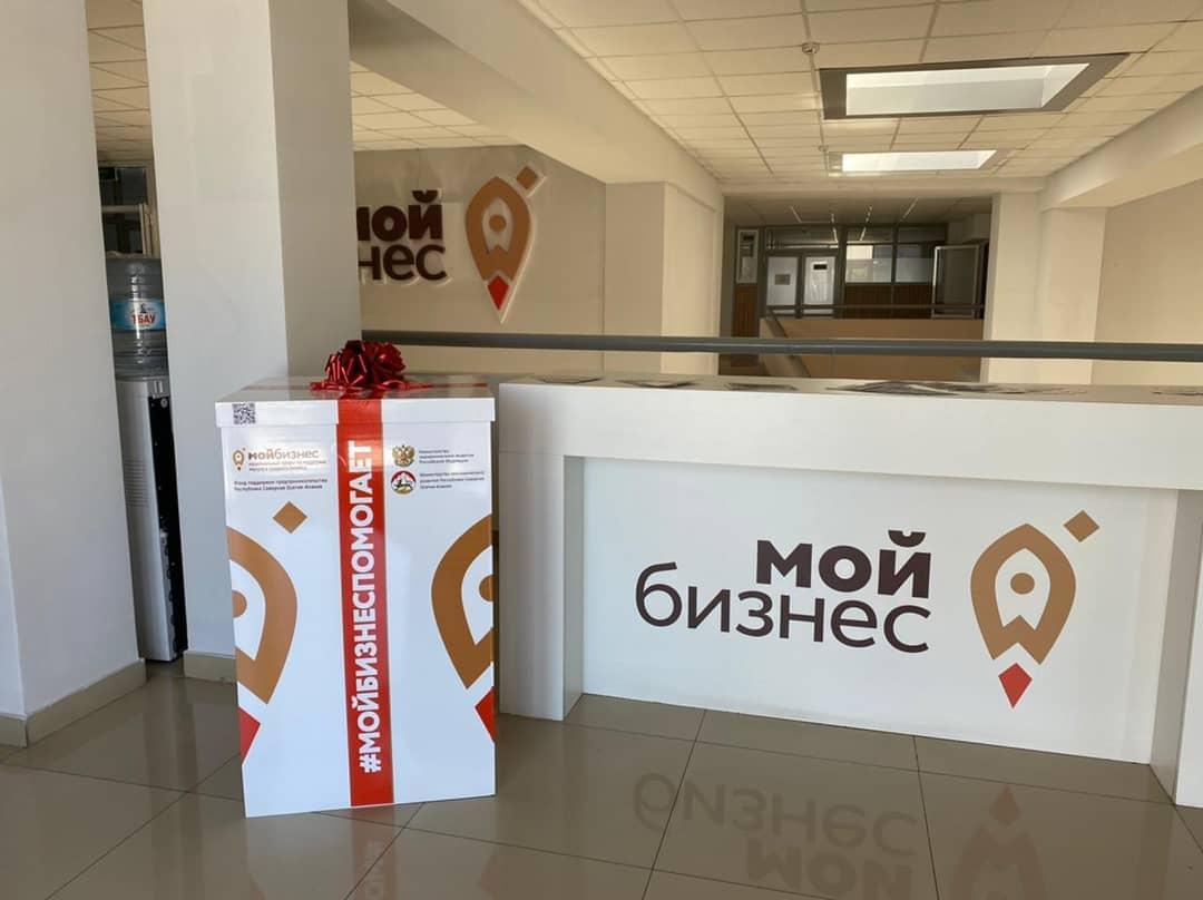 В Северной Осетии стартовала благотворительная акция «Мой бизнес помогает»