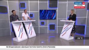 Россия 24. Трамвайный парк Владикавказа: история и перспективы обновления