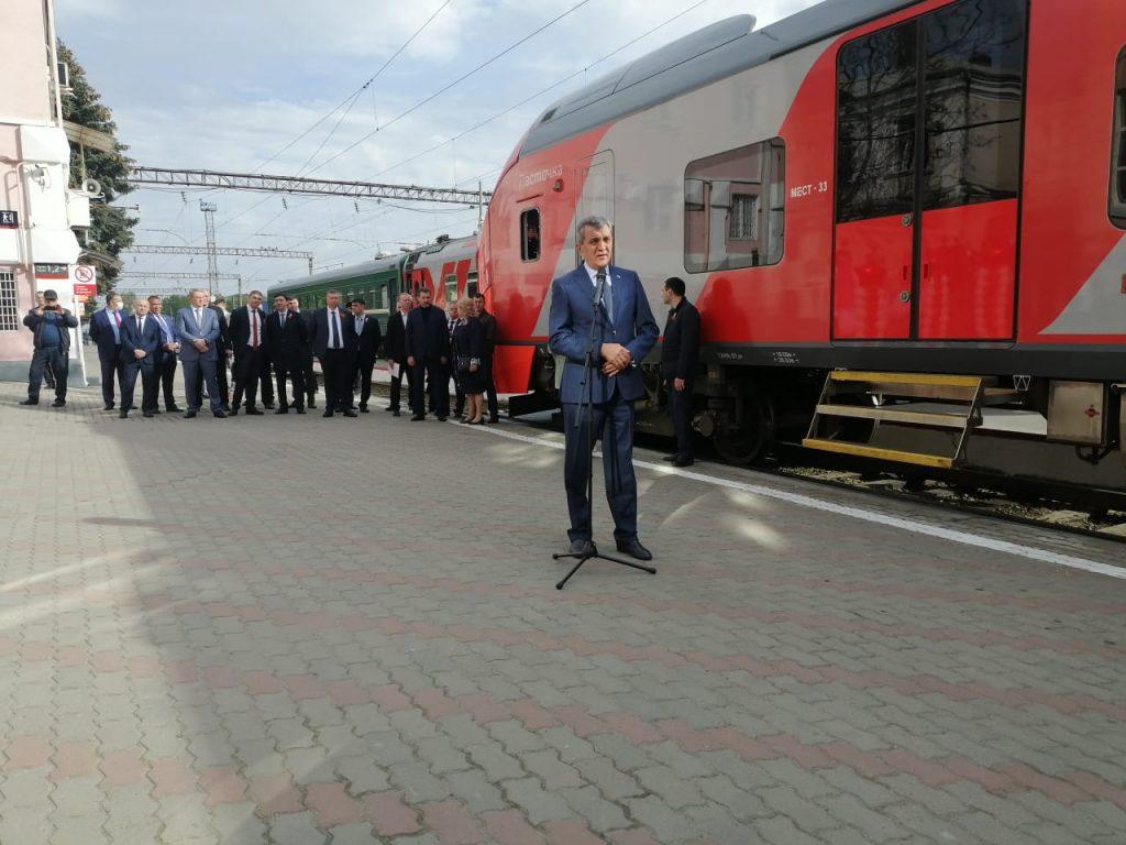 Первая «Ласточка» отправилась из Владикавказа в Туапсе