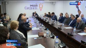 В центре «Мой бизнес» обсудили меры поддержки предпринимателей