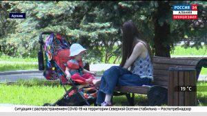 Госдума приняла законопроект о мерах поддержки семей с детьми и беременных женщин