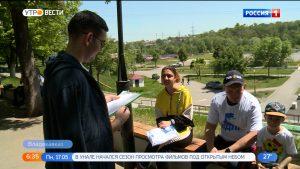 Во Владикавказе отметили День молодого избирателя