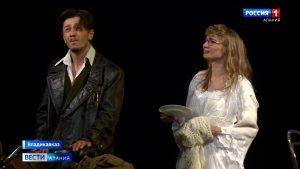 Русский театр представил премьеру чеховского «Лешего»