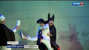 Чеховская «Палата №6» на сцене СОГАТ: Александр Битаров представил свой дебютный спектакль в качестве режиссера