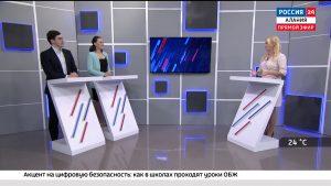Россия 24. Дети в Сети: как защитить ребенка от нежелательной информации и избежать интернет-зависимости