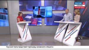 Республика. Конференция «Архитектоника медиапространства Северной и Южной Осетии»