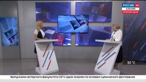 Россия 24. Подготовка к Единому госэкзамену