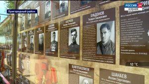 На Барбашовом поле установили стенд в память о непризнанных героях Северной и Южной Осетии, участвовавших в Великой Отечественной
