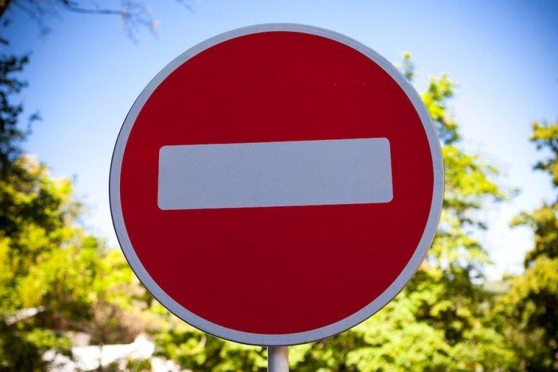 12 июня в центре Владикавказа будет ограничено движение транспорта
