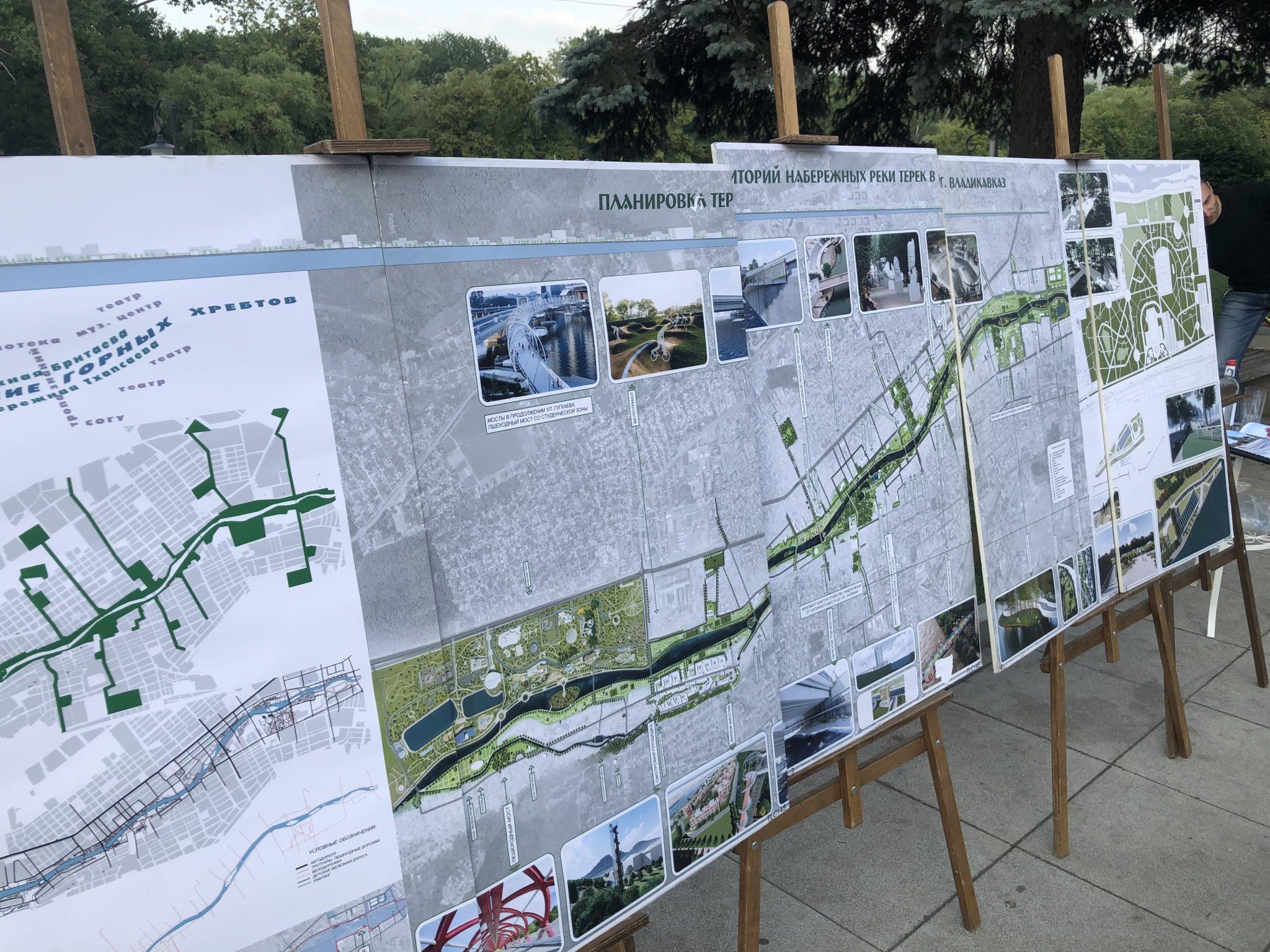 План реконструкции набережной Терека создали во Владикавказе