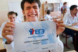 Выпускники Северной Осетии сдают устную часть ЕГЭ по иностранным языкам