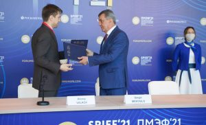 Северная Осетия и Фонд Росконгресс заключили соглашение о сотрудничестве