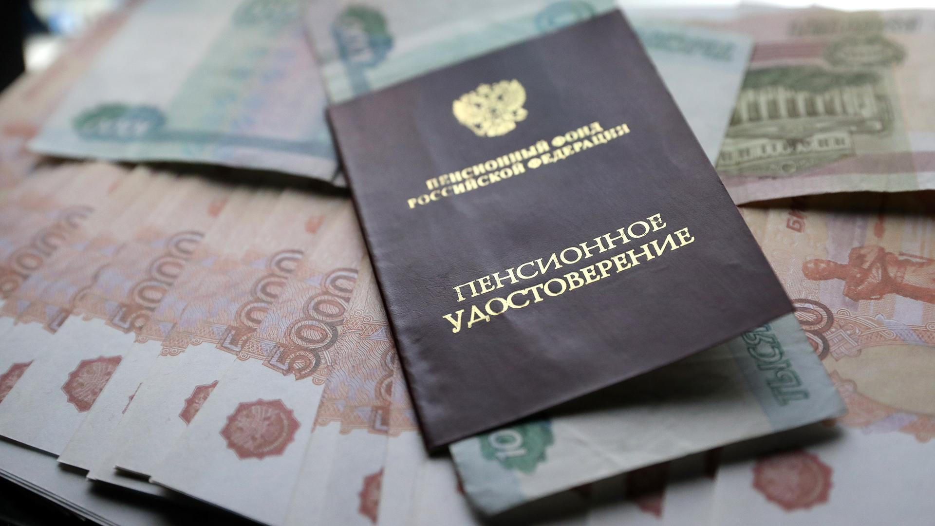 Жительница Владикавказа, получившая по подложным документам около миллиона рублей пенсии, предстанет перед судом