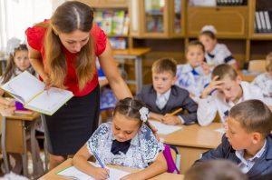 Шесть учителей Северной Осетии стали обладателями премии президента РФ
