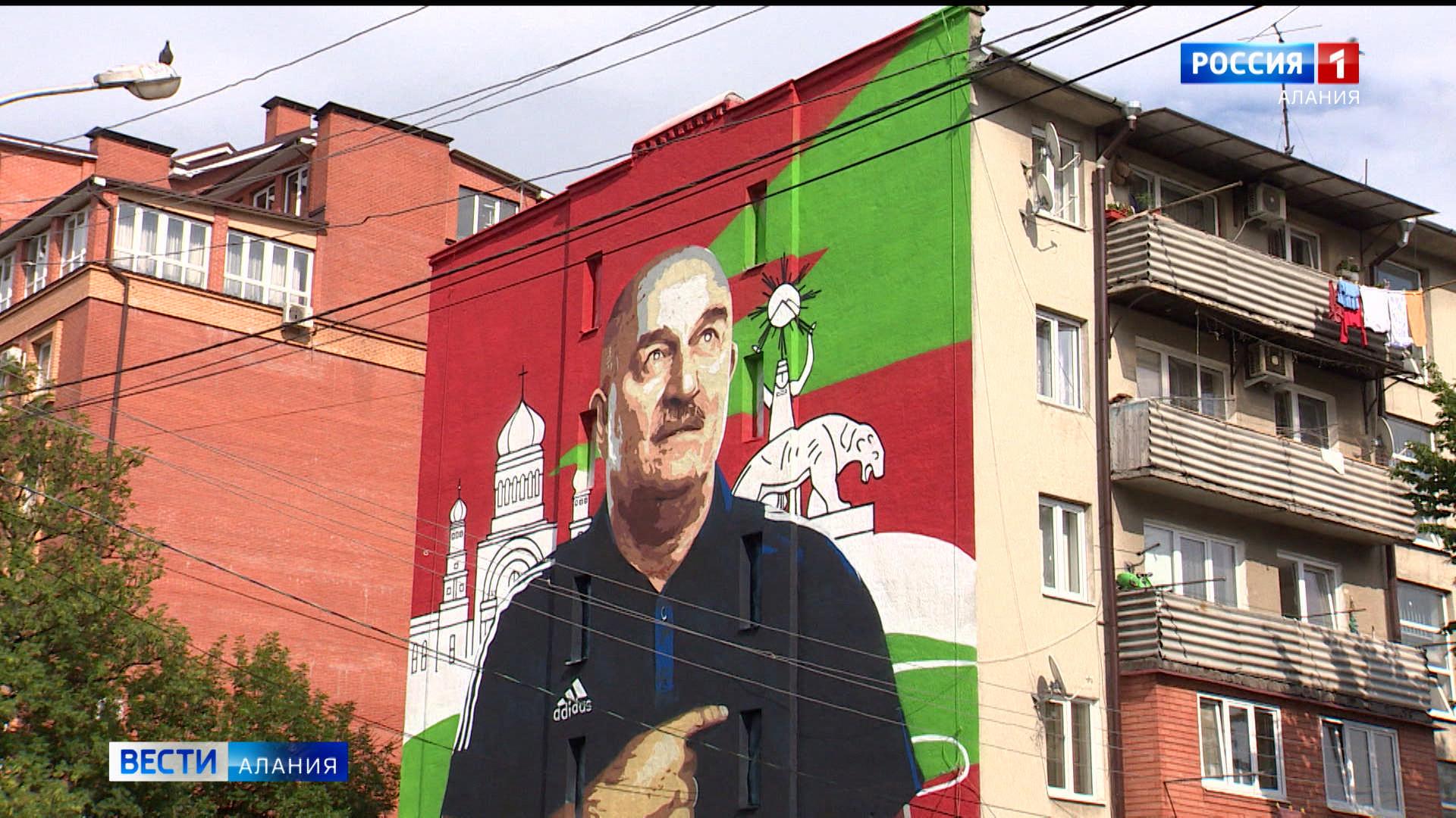 На одном из домов во Владикавказе появилось изображение Станислава Черчесова