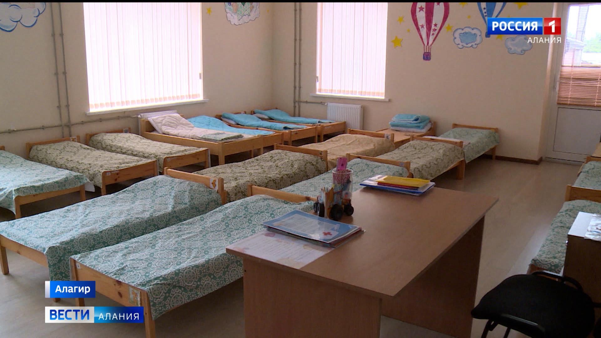 Пятеро воспитанников алагирского детсада отравились, учреждение закрыто на карантин