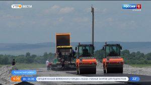 Дорожники продолжают строительство обхода с.Мичурино