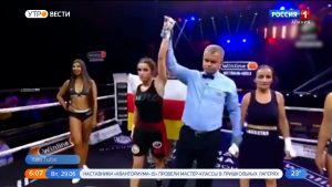 Фатима Дудиева одержала победу над Кристиной Саркисян из Армении