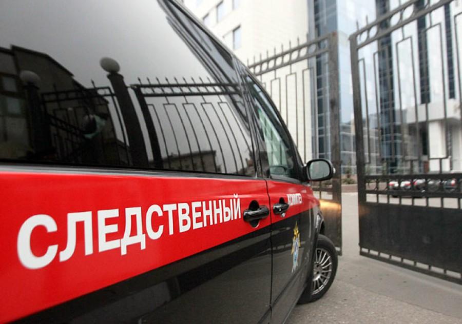 Во Владикавказе бывшему оперуполномоченному предъявлено окончательное обвинение в незаконном обороте наркотиков