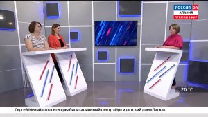Россия 24. Международный день защиты детей