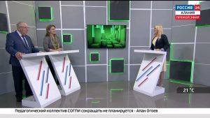 Экономика. Развитие лёгкой промышленности в Северной Осетии