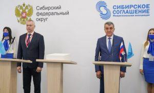 Северная Осетия подписала соглашение с Новосибирской областью на площадке ПМЭФ