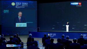 Сергей Меняйло принял участие в пленарном заседании ПМЭФ