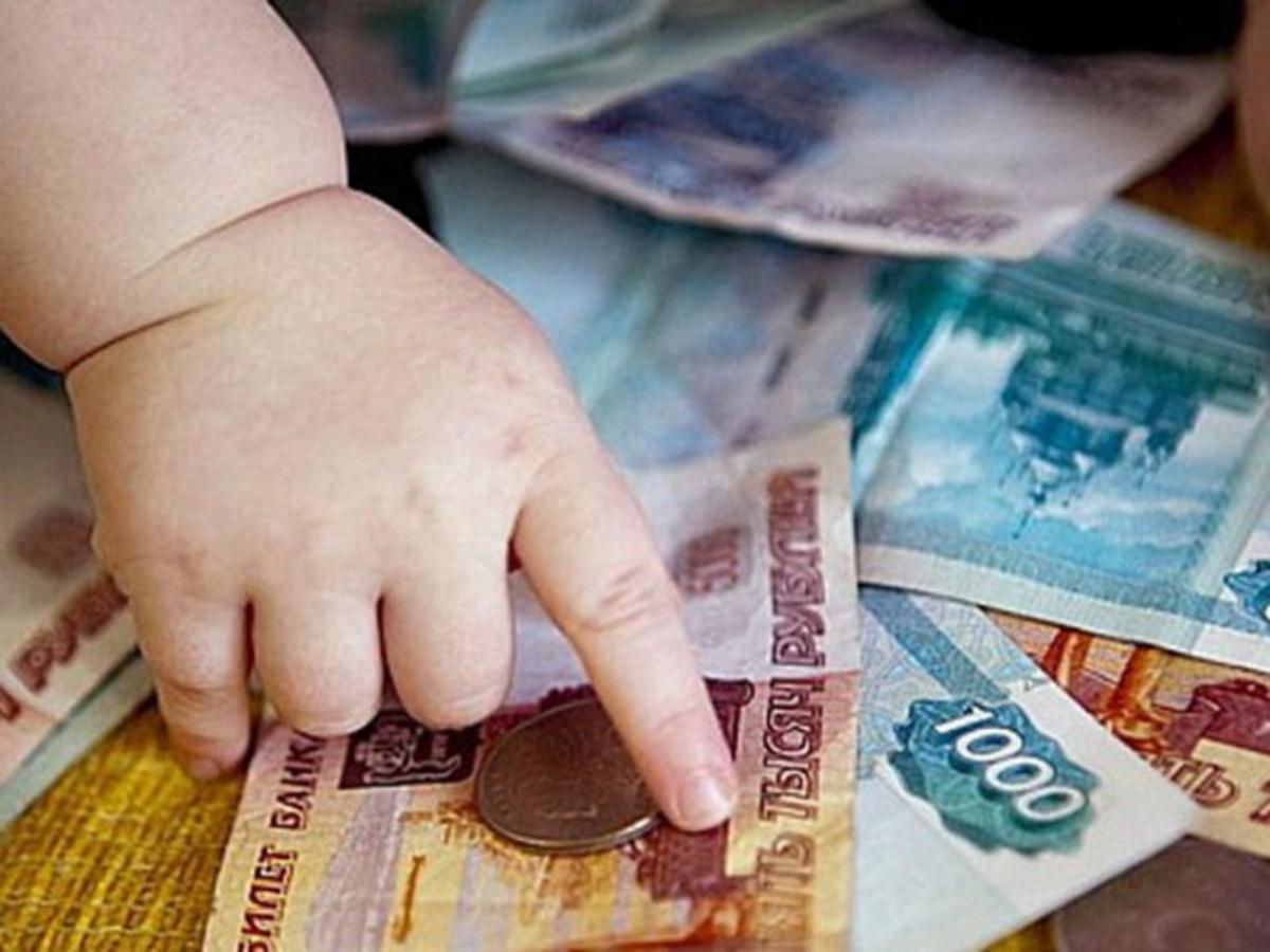 Правительство России направит Северной Осетии более 679 млн рублей на выплаты на детей от трех до семи лет
