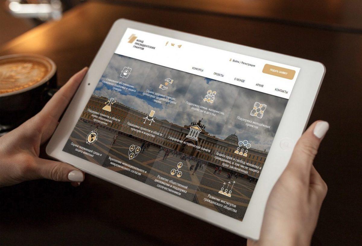 Семь некоммерческих организаций Северной Осетии стали победителями конкурса президентских грантов