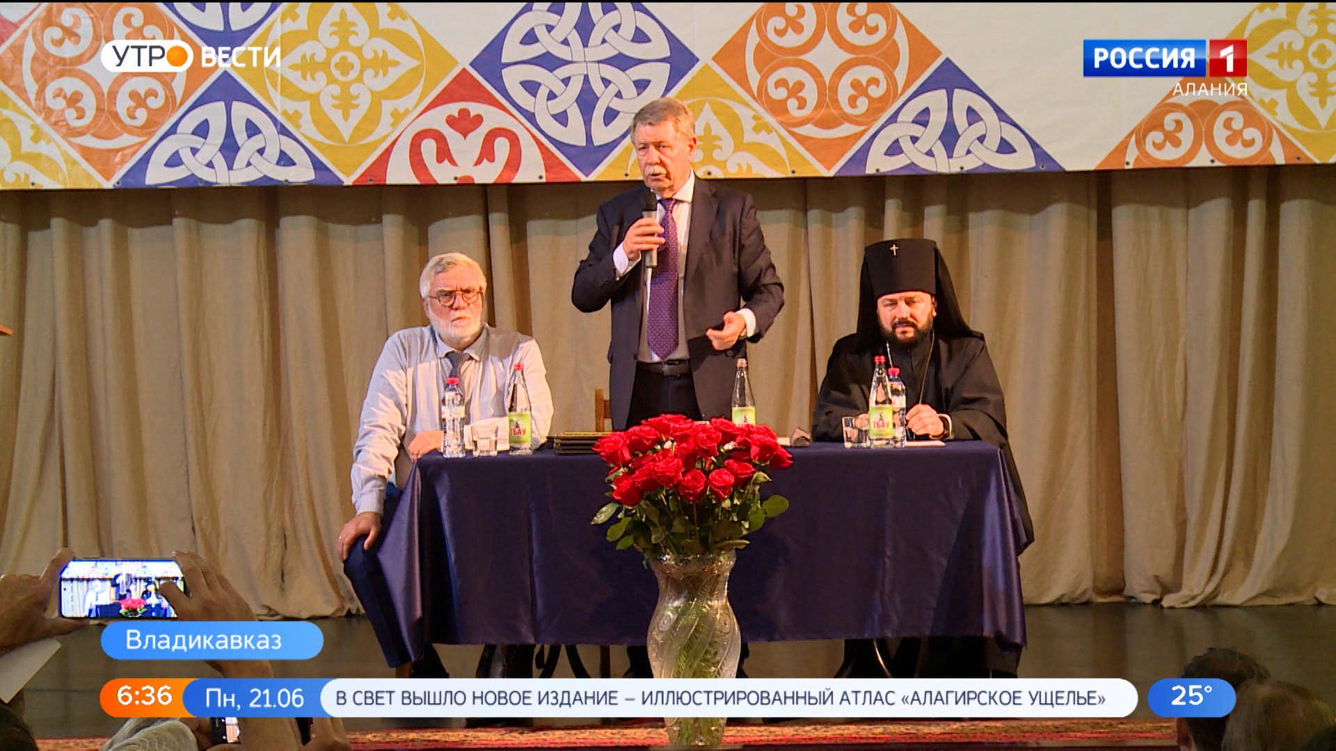 В региональном национально-культурном обществе «Русь» избрали нового руководителя