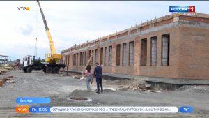 В Беслане продолжается строительство объектов в рамках реализации генплана