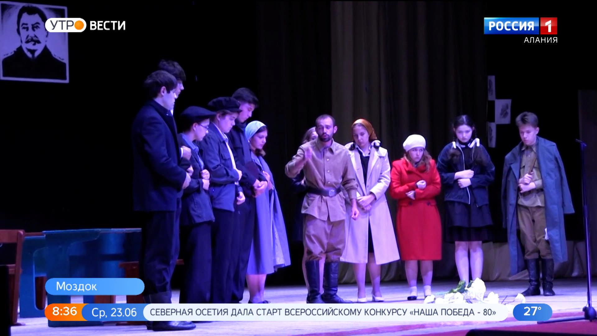 Народный театр Моздокского района стал победителем фестиваля «Театральная весна»