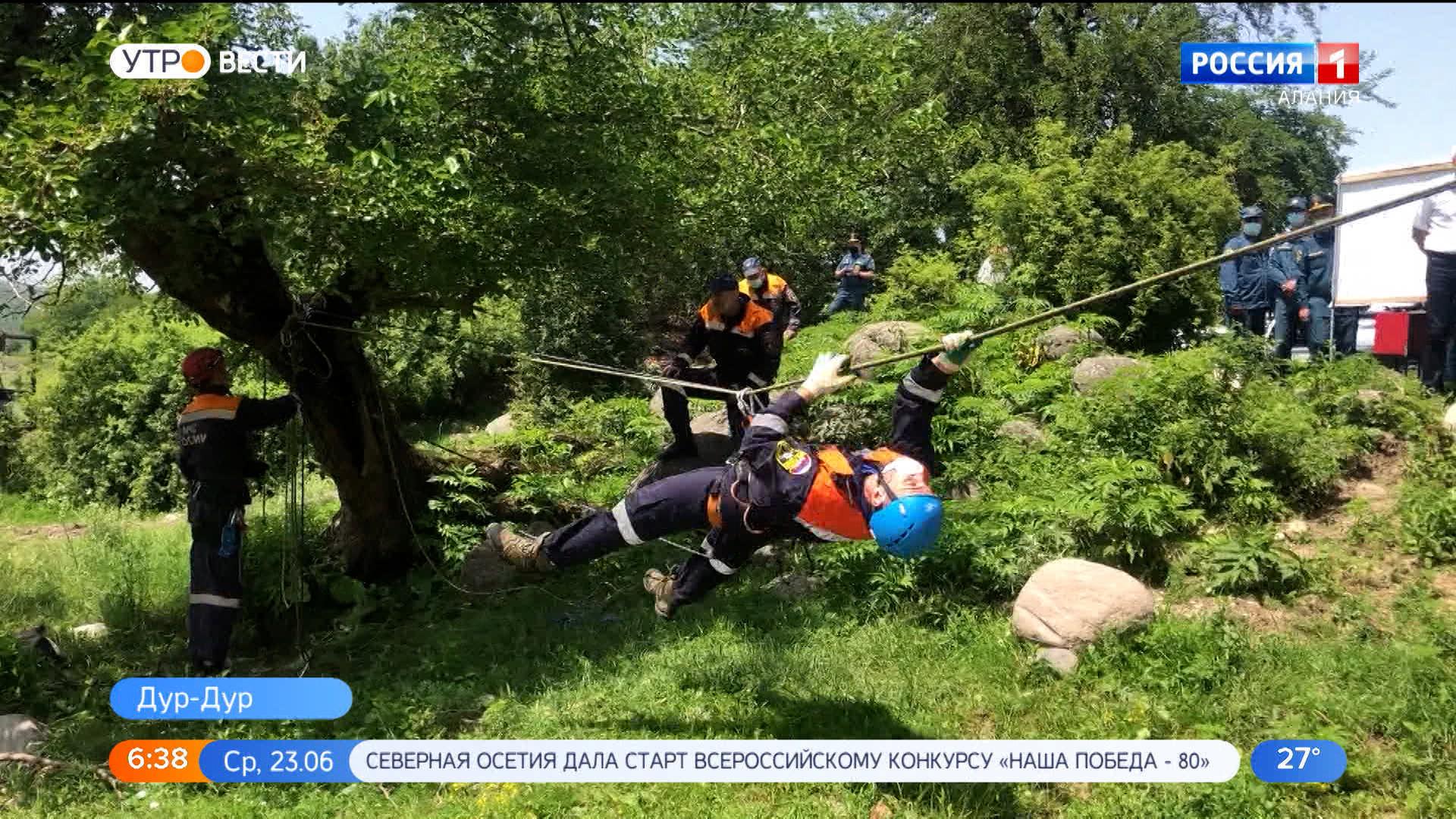 В Дигорском районе прошли учения по ликвидации последствий условного паводка